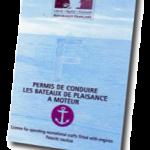"""permis bateau plastifié sous titr"""" en anglais et espagnol"""